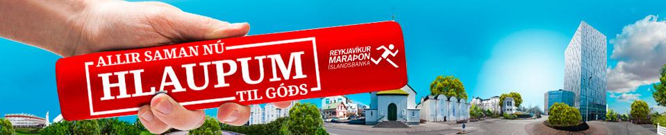 reykjavik-marathon-2011